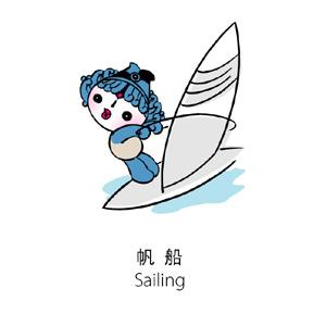 图文:福娃-我们的运动小健将(帆船)