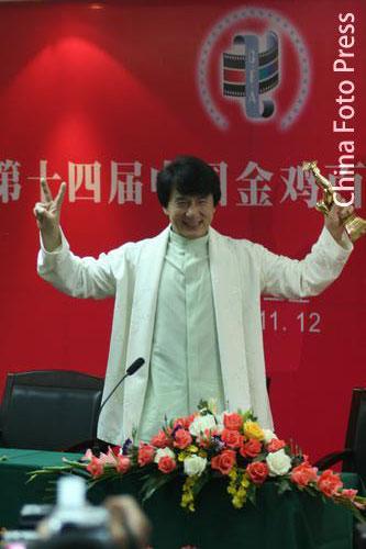 图文:成龙获得最佳男主角奖