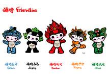 2008北京奥运会吉祥物揭晓