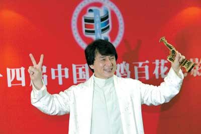 """金鸡百花电影节闭幕 成龙首次内地""""啃""""金鸡"""