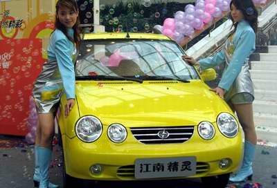 江南汽车厂家报价:国内 3.78万元高清图片