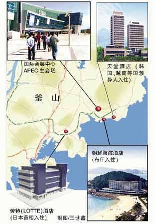 APEC各国领导人下榻酒店探秘 布什包下海边酒店
