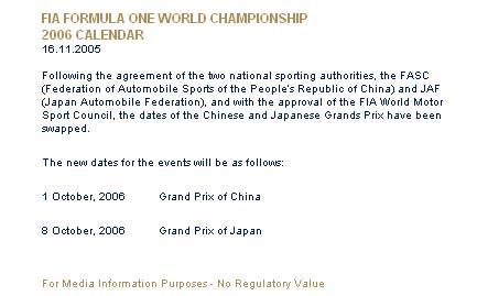国际汽联让步调整赛程 06F1上海站改在十一(图)