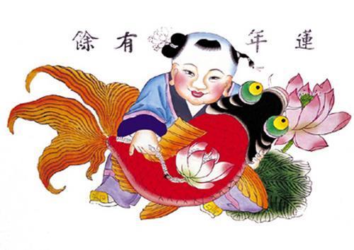 中国传统福娃手绘图片