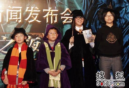 《哈利-波特4》北京首映 伏地魔银幕首现真容