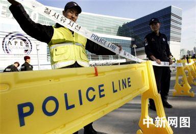 APEC峰会将开幕