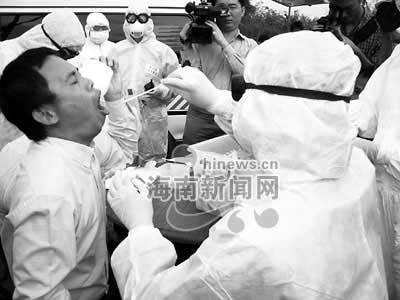 海口首次人感染禽流感疫情应急处置演练(组图)