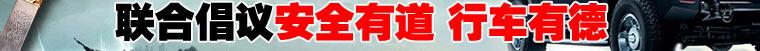 第3届搜狐汽车周-路德日-11月22日
