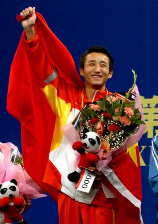 中国第一个拳击世界冠军 拳击世锦赛邹市明夺金
