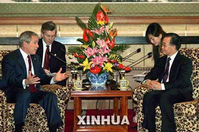 图文:温家宝总理会见美国总统布什