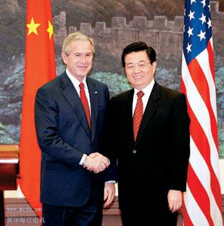 中美元首会谈