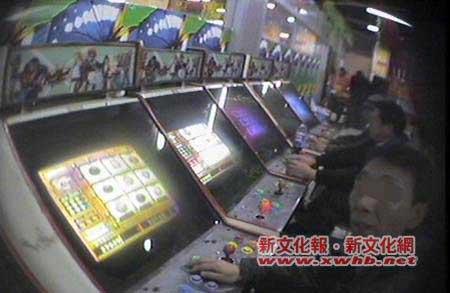 赌博机藏身商场筹码竟是硬币4台机器一天赚千元