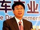 奇瑞汽车有限公司总经理尹同耀