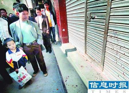 广州3男子遭追砍1人死亡 血迹延绵近300米(图)