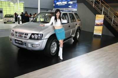 陆风汽车携全线车型亮相广州车展(组图)