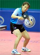 韩国乒乓球公开赛落幕 韩国选手夺得三项冠军
