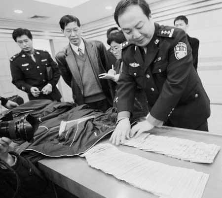 武汉34万元抢劫案34小时告破 4犯罪嫌疑人落网