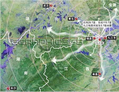 图表:地震方位示意图