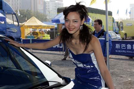 图文:2005年韶关超级短道赛