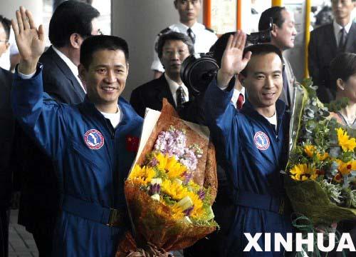 费俊龙、聂海胜荣获中国青年五四杰出贡献奖章