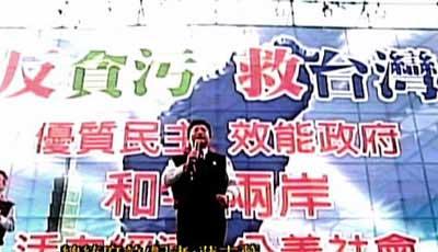 台湾选前蓝绿营全岛大游行 双方大老全参战(图)