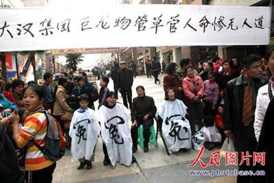 捡破烂农民被物业公司8人打死续:8嫌犯被拘留