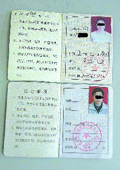 一次性医疗卫生用品_假健康证为何流行于市(图)-搜狐新闻中心