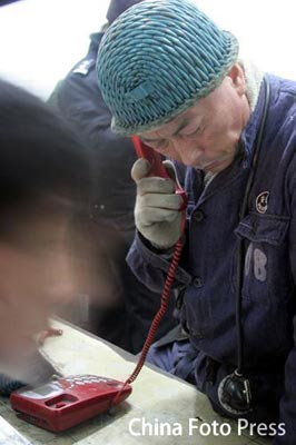 黑龙江七台河矿难74人生还 68人遇难79人被困