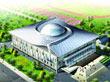 北京2008奥运会,两周年倒计时,奥运场馆,