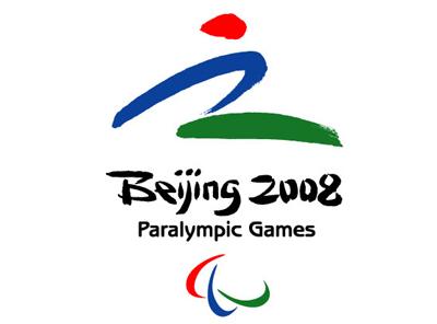 北京2008残奥会会徽 天、地、人和谐统一为主线