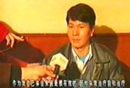 重庆首例艾滋病患者最后十年