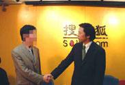 张朝阳:艾滋病患者不应遭受任何歧视