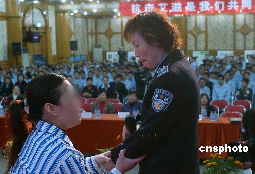 图文:北京强制戒毒所里推广艾滋病防治知识