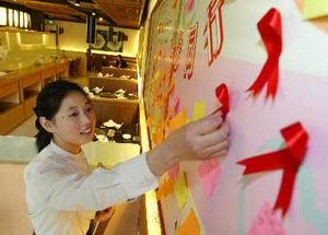 国内首家以预防艾滋病为主题的餐厅在沪开业(图)