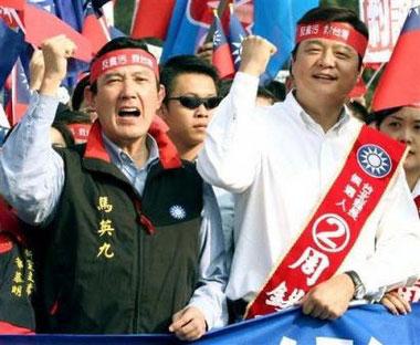 选前最后关头 台北县长选情成蓝绿领导人对决图