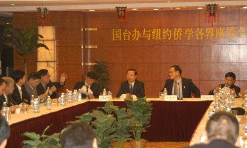 港媒:王在希称台年底选举不影响两岸关系发展趋势(图)