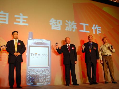 迟到的王者:搜狐专访Palm公司Treo 650发布
