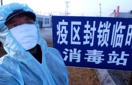 辽宁黑山等地高致病性禽流感疫区全面解除封锁