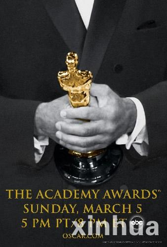 官方海报公布 78届奥斯卡金像奖明年三月举行