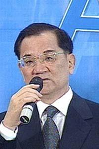 中国国民党前主席