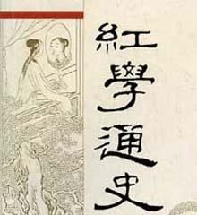 刘心武在北京签售新书图