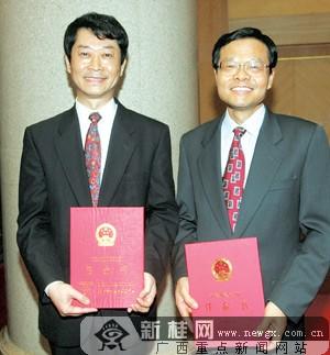 广西人大常委会新任命 穆虹陈武任自治区副主席