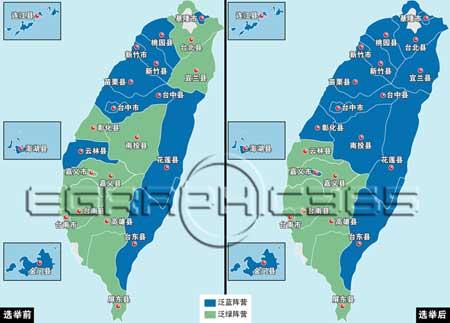 2001年与2005年台湾县市长选举版图的对比