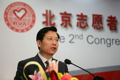 北京志愿者协会第二次会员代表大会召开(图)