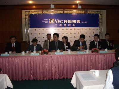 图文:第11届NEC杯围棋赛南宁站 记者恳谈会