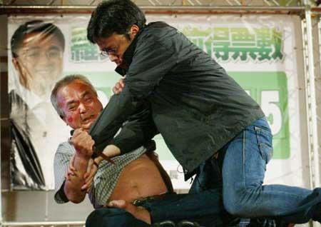民进党选举大败支持者绝望 一五旬男子自焚身亡