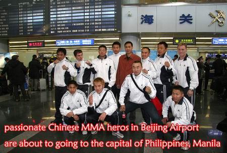中国职业MMA队将亮相赛场 出征国际搏击大赛