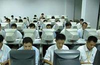 全国计算机等级考试(NCRE)问答