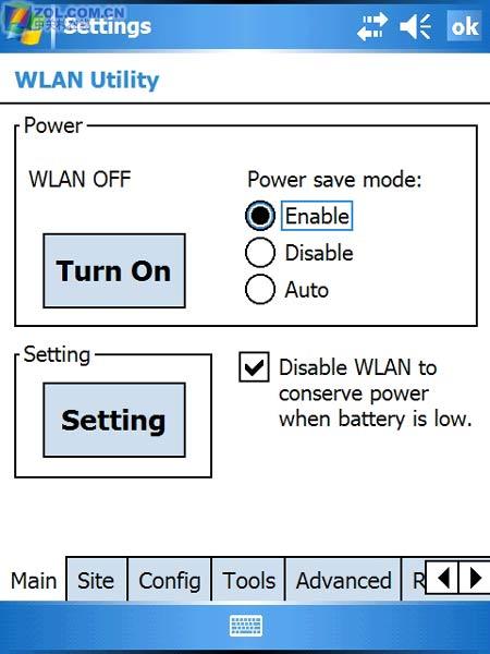 梦中情人 戴尔首款WM5.0产品X51v评测