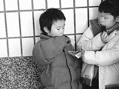 惊现:童童早熟日记曝光(组图)